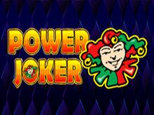 Мощный Джокер